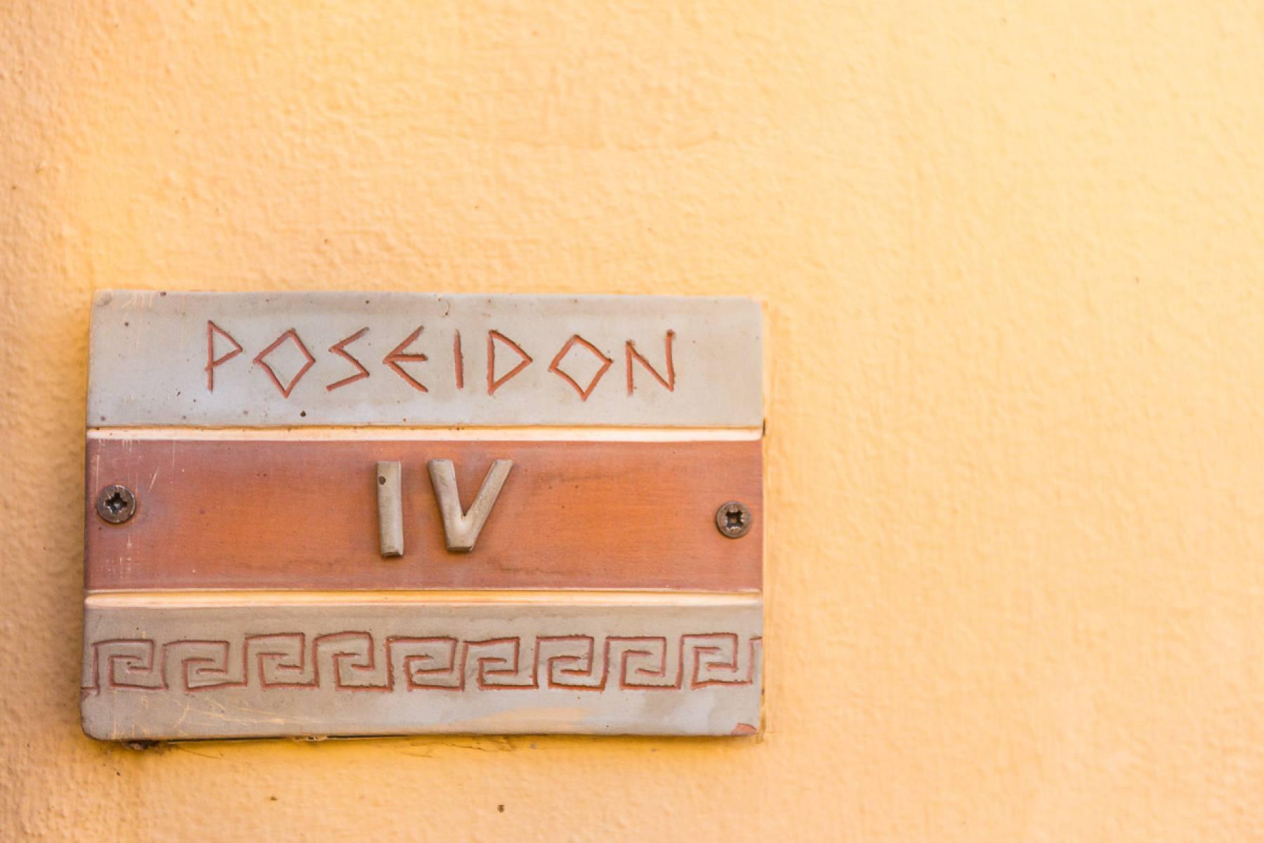 Pigi Paradise Poseidon IV